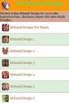 Mehandi New Designs screenshot 5/6