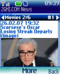 2GMJ.COM News screenshot 1/1