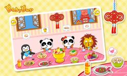 Spring Festival by BabyBus screenshot 3/5