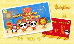 Spring Festival by BabyBus screenshot 4/5