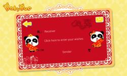 Spring Festival by BabyBus screenshot 5/5