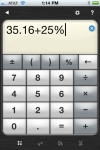 powerOne Finance Calculator  - Lite, Free Edition screenshot 1/1