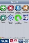 Spot4U screenshot 1/1