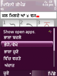 PaniniPunjabi screenshot 5/6