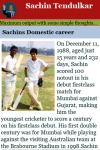Sachin Tendulkar v1 screenshot 4/4