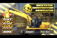 Excavator Construction Driving screenshot 1/5