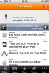 MacG Mobile screenshot 1/1