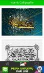 Islamic Calligraphy HD Wallpapers screenshot 1/6