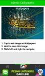 Islamic Calligraphy HD Wallpapers screenshot 3/6