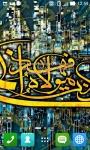Islamic Calligraphy HD Wallpapers screenshot 6/6