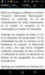 BIBELE / BIBLE IN TSONGA screenshot 2/3