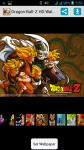 Dragon Ball-Z HQ Wallpaper screenshot 1/4