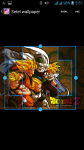 Dragon Ball-Z HQ Wallpaper screenshot 3/4