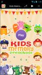 Kids Memory Preschool Game screenshot 1/6