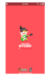 Easy fast Browser free screenshot 2/6