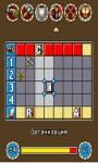 Corsairs Game screenshot 1/6