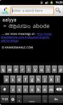 Malayalam to English Dictionary screenshot 1/3