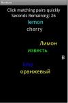 Learn Russian Quickly screenshot 5/6