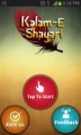 Kalam-E Shayari screenshot 1/3