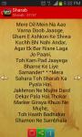 Kalam-E Shayari screenshot 2/3