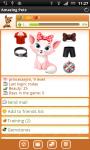 Amazing Pets - My Dog or Cat screenshot 5/6