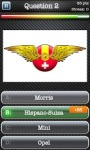 CarsQuiz game screenshot 3/4