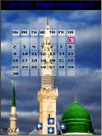 Islamic Hijri Calendar 2016 screenshot 1/2