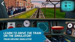 Train driving simulator rare screenshot 2/4
