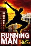 Running Man screenshot 1/1
