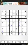 Sudoku 6 Plus 1  FREE screenshot 1/2