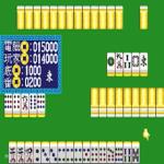 16 Mahjong Game for Android screenshot 1/4