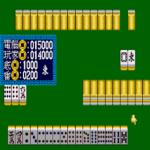 16 Mahjong Game for Android screenshot 2/4
