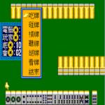 16 Mahjong Game for Android screenshot 3/4