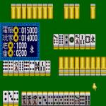 16 Mahjong Game for Android screenshot 4/4