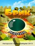 Brick Mania Russian screenshot 1/5