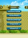 Brick Mania Russian screenshot 2/5