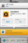 QuickMark QR Code Reader screenshot 2/6