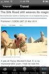 UK News, 24/7 United Kingdom e-paper screenshot 1/1