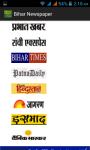 Bihar newspaper screenshot 1/6