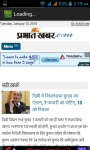 Bihar newspaper screenshot 3/6