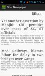 Bihar newspaper screenshot 4/6