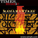 Mahamantras Lite screenshot 1/2