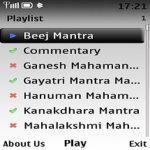 Mahamantras Lite screenshot 2/2