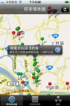 -  Parking In Taipei screenshot 1/1