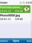 PaniniAssamese screenshot 2/2