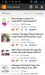 Alibaba Mobile App screenshot 5/6