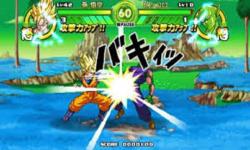 Dragon Ball Battle screenshot 2/6
