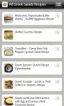 All Greek Salads Recipes screenshot 1/6