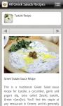 All Greek Salads Recipes screenshot 2/6
