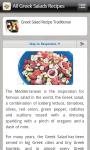 All Greek Salads Recipes screenshot 3/6